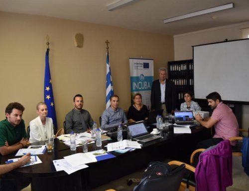 """2 ° Incontro di partenariato del progetto europeo """"INCUBA – Cross border agrifood incubators"""""""