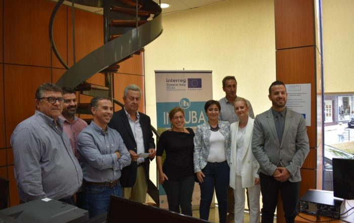 2nd Project Meeting of the European project Image