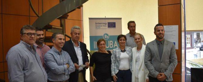 Δεύτερη συνάντηση της ομάδας εργασίας του Ευρωπαϊκού Προγράμματος Incuba