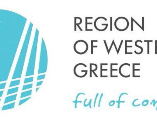 Ημερίδα: Αγροδιατροφή στην Περιφέρεια Δυτικής Ελλάδας – Επιχειρηματικότητα και καινοτομία στον Αγροδιατροφικό κλάδο_ΝΑΥΠΑΚΤΟΣ